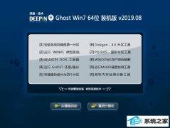 深度技术 Ghost Win7 64位 装机版 v2019.08