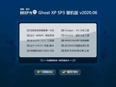 深度技术Windows xp 万能装机版 2020.06