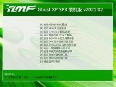 雨林木风WinXP 官方装机版 2021.02