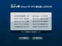 深度技术Windows xp 官方装机版 2020.08